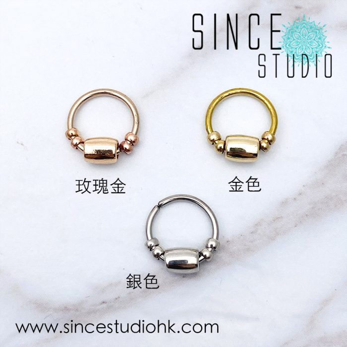 Movable Beads bendable ring