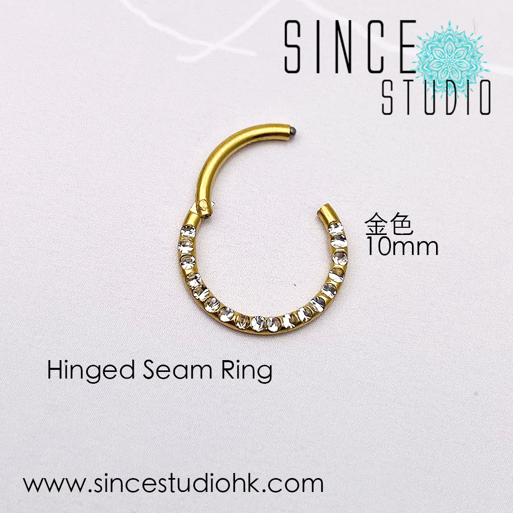 扁身閃石Hinged seam ring金色