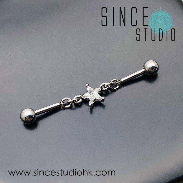 星閃石 Chain Industrial Barbell