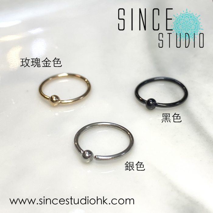Bead-end Bendable Ring