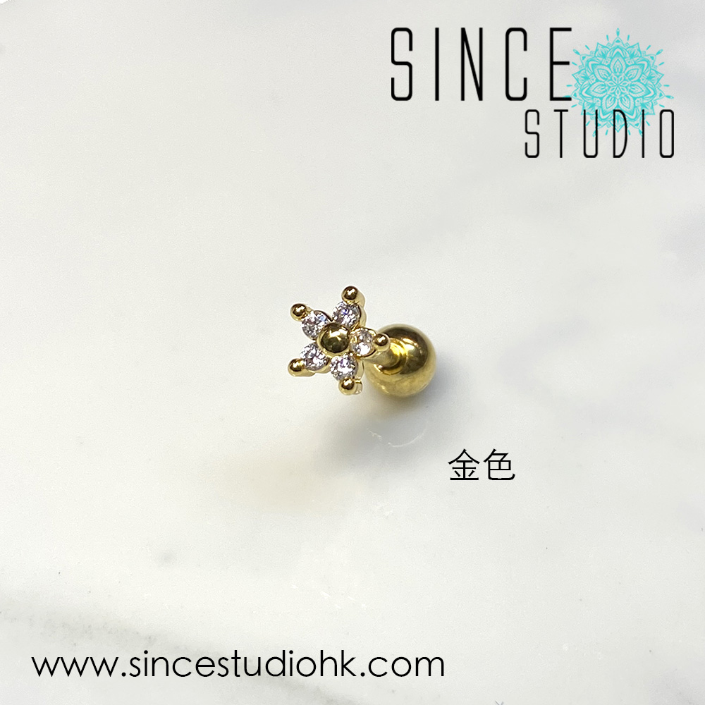 Bling Flower with Bead Centre金色