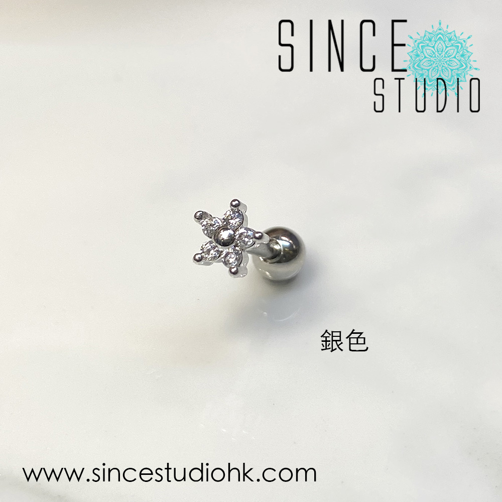 Bling Flower with Bead Centre銀色