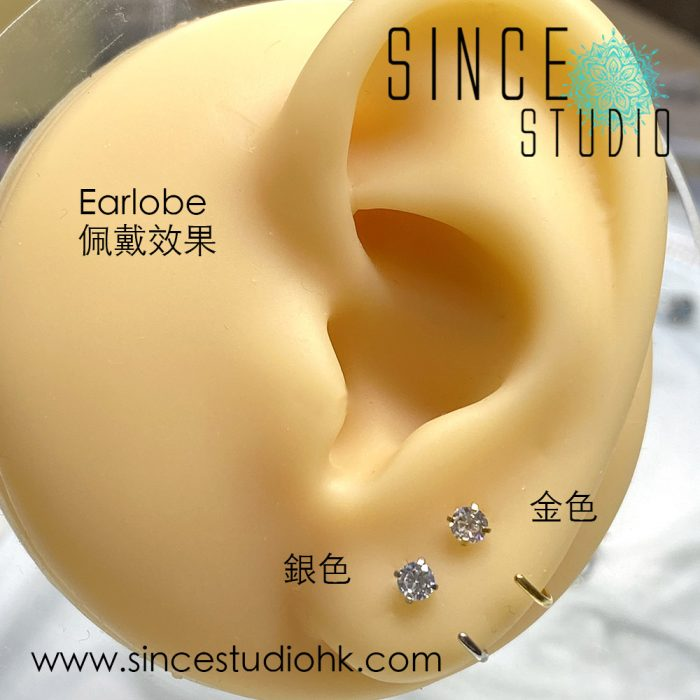 C-Shape Hoop with white gem earlobe
