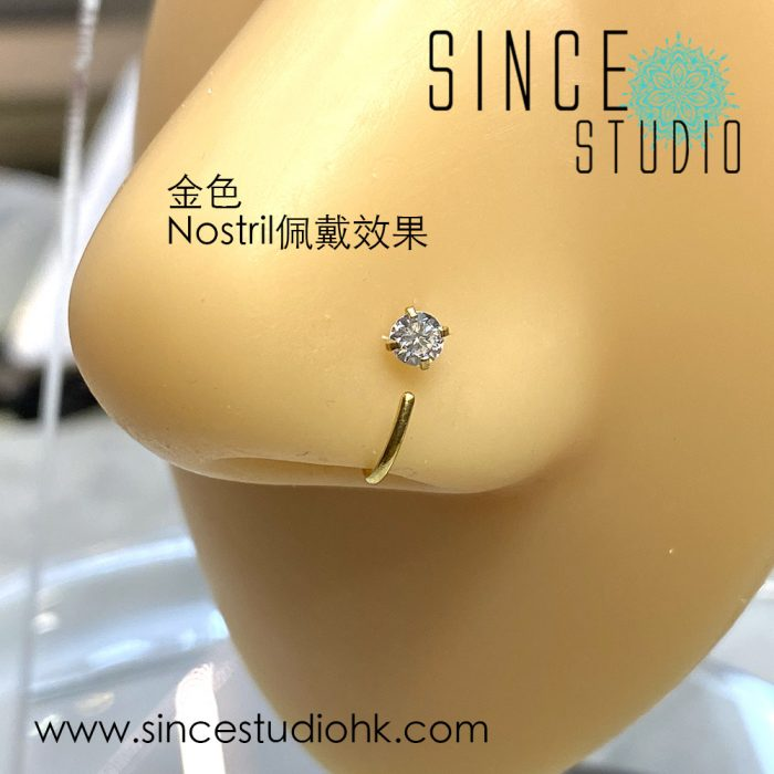 C-Shape Hoop with white gem nostril