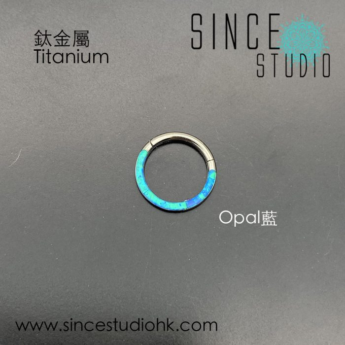 Opal藍 Front Side Hinged Seam Ring Titanium