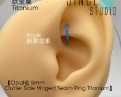 Opal藍 Outer Side Hinged Seam Ring Titanium Rook Sample