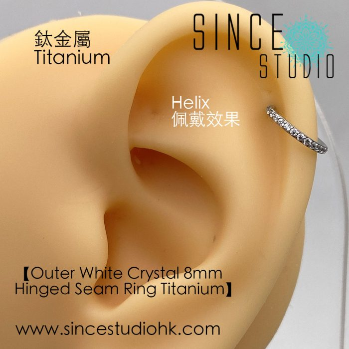 Outer White Crystal 8mm Hinged Seam Ring Titanium helix sample