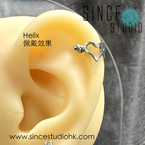 Double Heart Shield Earring