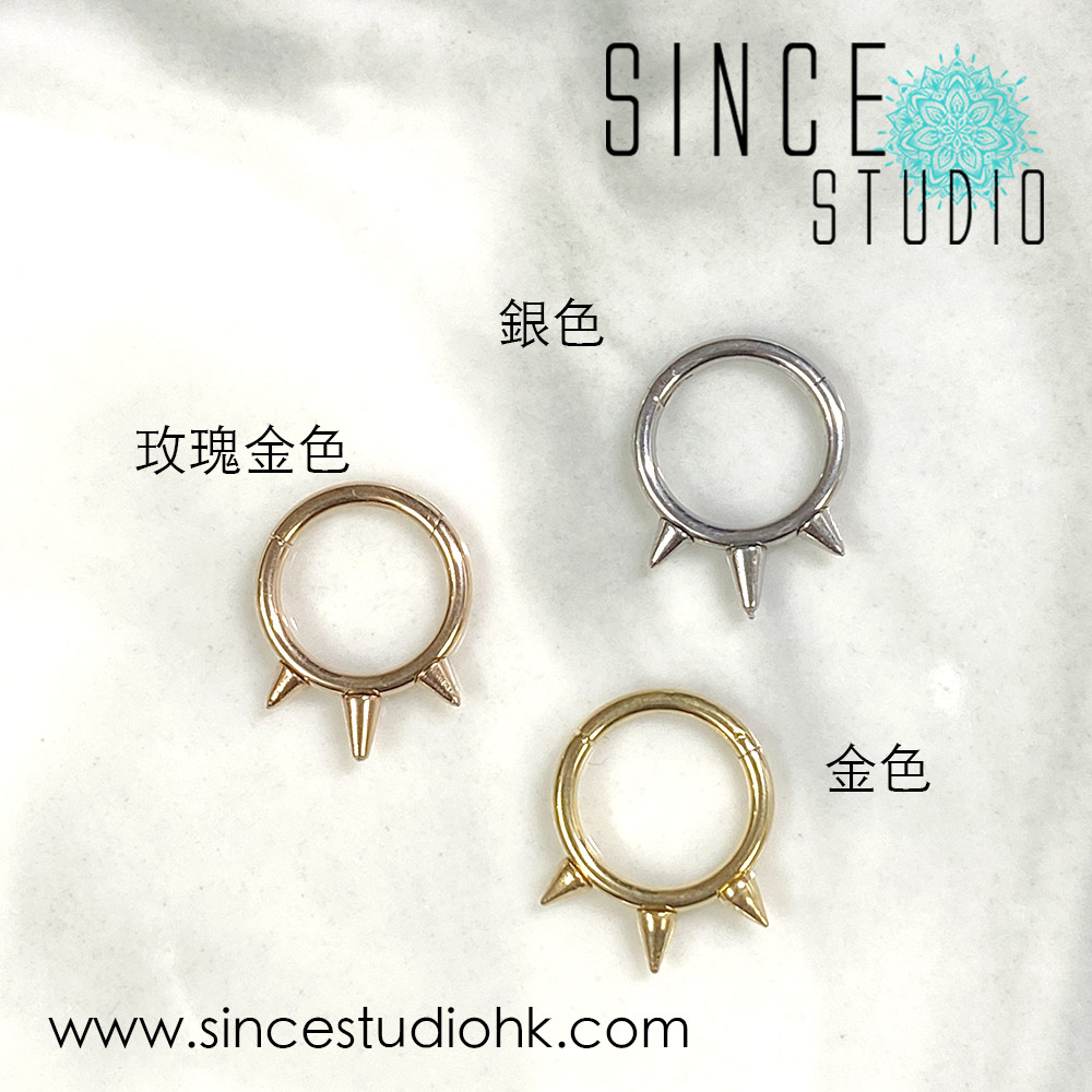 Rock Style Hinged Seam Ring